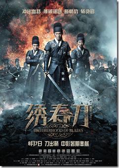 《绣春刀 2014 》1080p 高清 4.58G下载