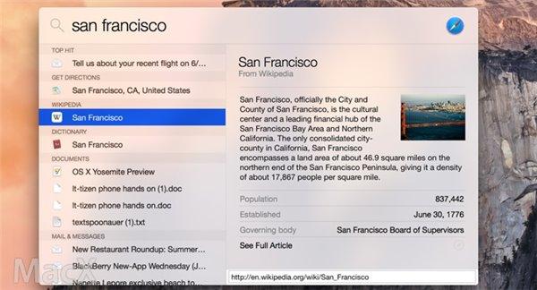 """苹果公司爬虫被""""活捉"""",疑为Siri创建自主搜索引擎"""